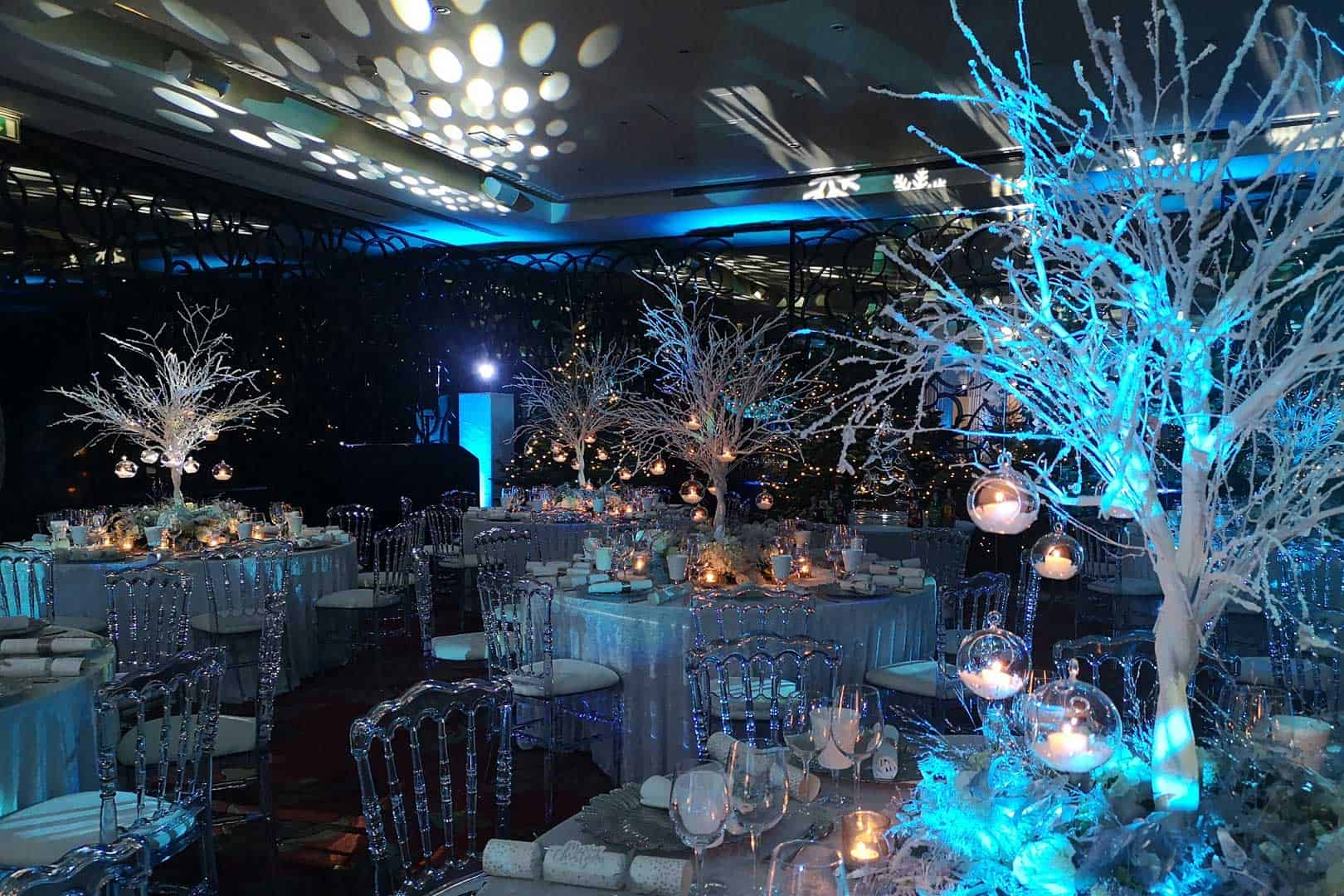 christmas party planners